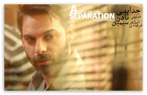 A Separation - Nader ❤ 4K UHD Wallpaper for Wide 16:10 5:3 Widescreen WHXGA WQXGA WUXGA WXGA WGA ; 4K UHD 16:9 Ultra High Definition 2160p 1440p 1080p 900p 720p ; Standard 3:2 Fullscreen DVGA HVGA HQVGA ( Apple PowerBook G4 iPhone 4 3G 3GS iPod Touch ) ; Mobile 5:3 3:2 16:9 - WGA DVGA HVGA HQVGA ( Apple PowerBook G4 iPhone 4 3G 3GS iPod Touch ) 2160p 1440p 1080p 900p 720p ;