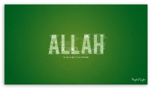 Allah Typographic ❤ 4K UHD Wallpaper for 4K UHD 16:9 Ultra High Definition 2160p 1440p 1080p 900p 720p ; Tablet 1:1 ; Mobile 16:9 - 2160p 1440p 1080p 900p 720p ;