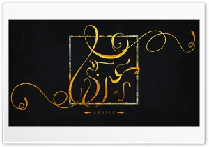 Arabic - Typography HD Wide Wallpaper for Widescreen