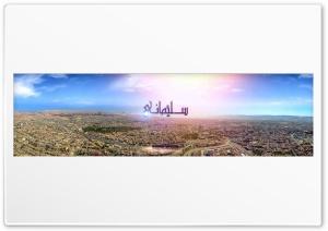 As Sulaimaniyah - Panorama Ultra HD Wallpaper for 4K UHD Widescreen desktop, tablet & smartphone