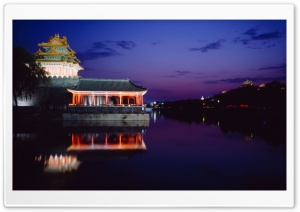 Beijing At Night HD Wide Wallpaper for Widescreen