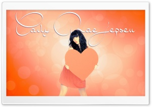 Carly Rae Jepsen Heart HD Wide Wallpaper for Widescreen