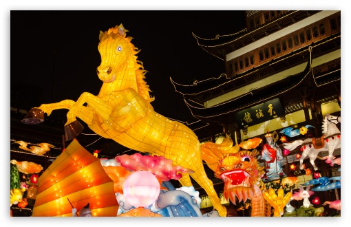 Chinese Festival ❤ 4K UHD Wallpaper for Wide 16:10 5:3 Widescreen WHXGA WQXGA WUXGA WXGA WGA ; 4K UHD 16:9 Ultra High Definition 2160p 1440p 1080p 900p 720p ; UHD 16:9 2160p 1440p 1080p 900p 720p ; Standard 4:3 5:4 3:2 Fullscreen UXGA XGA SVGA QSXGA SXGA DVGA HVGA HQVGA ( Apple PowerBook G4 iPhone 4 3G 3GS iPod Touch ) ; Smartphone 5:3 WGA ; Tablet 1:1 ; iPad 1/2/Mini ; Mobile 4:3 5:3 3:2 16:9 5:4 - UXGA XGA SVGA WGA DVGA HVGA HQVGA ( Apple PowerBook G4 iPhone 4 3G 3GS iPod Touch ) 2160p 1440p 1080p 900p 720p QSXGA SXGA ;
