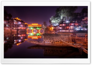 Chinese Landscape HD Wide Wallpaper for Widescreen