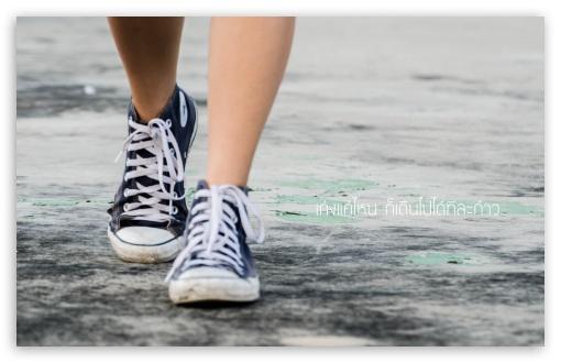 e339d4edb6d Converse Shoes ❤ 4K HD Desktop Wallpaper for 4K Ultra HD TV • Wide ...