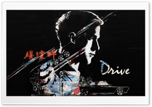 Drive HD Wide Wallpaper for Widescreen