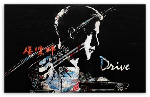 Drive HD wallpaper for Wide 16:10 5:3 Widescreen WHXGA WQXGA WUXGA WXGA WGA ; HD 16:9 High Definition WQHD QWXGA 1080p 900p 720p QHD nHD ; Standard 4:3 5:4 3:2 Fullscreen UXGA XGA SVGA QSXGA SXGA DVGA HVGA HQVGA devices ( Apple PowerBook G4 iPhone 4 3G 3GS iPod Touch ) ; Tablet 1:1 ; iPad 1/2/Mini ; Mobile 4:3 5:3 3:2 16:9 5:4 - UXGA XGA SVGA WGA DVGA HVGA HQVGA devices ( Apple PowerBook G4 iPhone 4 3G 3GS iPod Touch ) WQHD QWXGA 1080p 900p 720p QHD nHD QSXGA SXGA ;