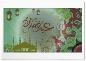 Eid Al Fitr Ultra HD Wallpaper for 4K UHD Widescreen desktop, tablet & smartphone