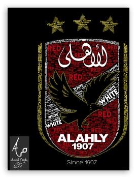 al ahly hd