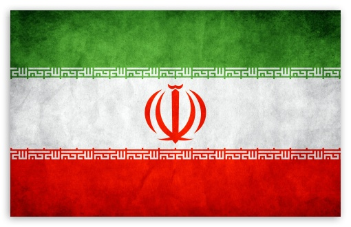 Download Flag of Iran HD Wallpaper