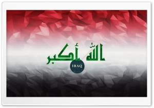 Flag of Iraq HD Wide Wallpaper for Widescreen