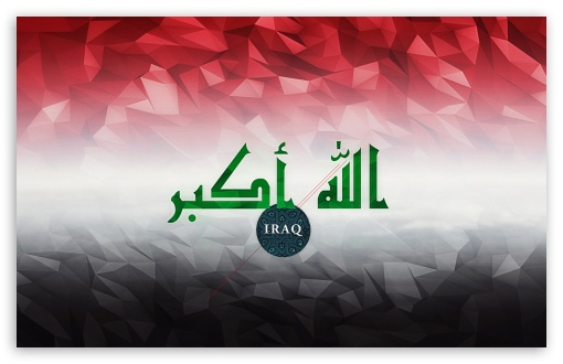 Flag of Iraq ❤ 4K UHD Wallpaper for Wide 16:10 5:3 Widescreen WHXGA WQXGA WUXGA WXGA WGA ; 4K UHD 16:9 Ultra High Definition 2160p 1440p 1080p 900p 720p ; Standard 4:3 5:4 3:2 Fullscreen UXGA XGA SVGA QSXGA SXGA DVGA HVGA HQVGA ( Apple PowerBook G4 iPhone 4 3G 3GS iPod Touch ) ; Tablet 1:1 ; iPad 1/2/Mini ; Mobile 4:3 5:3 3:2 16:9 5:4 - UXGA XGA SVGA WGA DVGA HVGA HQVGA ( Apple PowerBook G4 iPhone 4 3G 3GS iPod Touch ) 2160p 1440p 1080p 900p 720p QSXGA SXGA ;