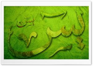 GREEN ART HD Wide Wallpaper for Widescreen