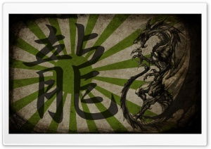 Green Dragon HD Wide Wallpaper for Widescreen