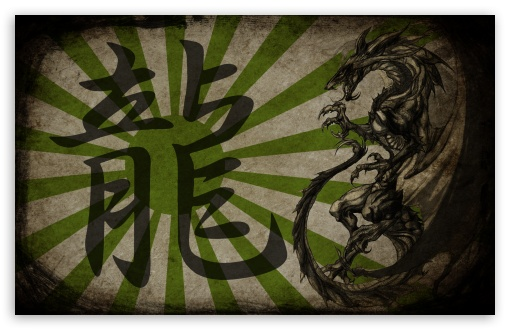 Green Dragon ❤ 4K UHD Wallpaper for Wide 16:10 5:3 Widescreen WHXGA WQXGA WUXGA WXGA WGA ; Standard 4:3 3:2 Fullscreen UXGA XGA SVGA DVGA HVGA HQVGA ( Apple PowerBook G4 iPhone 4 3G 3GS iPod Touch ) ; iPad 1/2/Mini ; Mobile 4:3 5:3 3:2 16:9 - UXGA XGA SVGA WGA DVGA HVGA HQVGA ( Apple PowerBook G4 iPhone 4 3G 3GS iPod Touch ) 2160p 1440p 1080p 900p 720p ;