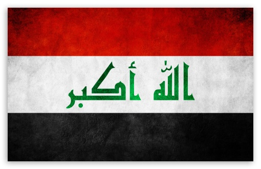 Iraq Flag HD wallpaper for Wide 16:10 5:3 Widescreen WHXGA WQXGA WUXGA WXGA WGA ; HD 16:9 High Definition WQHD QWXGA 1080p 900p 720p QHD nHD ; Standard 4:3 5:4 3:2 Fullscreen UXGA XGA SVGA QSXGA SXGA DVGA HVGA HQVGA devices ( Apple PowerBook G4 iPhone 4 3G 3GS iPod Touch ) ; Tablet 1:1 ; iPad 1/2/Mini ; Mobile 4:3 5:3 3:2 16:9 5:4 - UXGA XGA SVGA WGA DVGA HVGA HQVGA devices ( Apple PowerBook G4 iPhone 4 3G 3GS iPod Touch ) WQHD QWXGA 1080p 900p 720p QHD nHD QSXGA SXGA ;