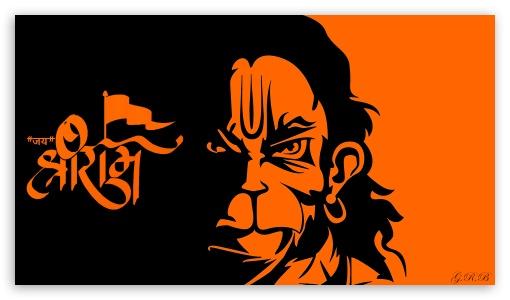 Jai Shree Ram Hanuman Ultra Hd Desktop Background Wallpaper For 4k