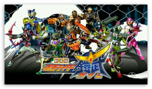 Download Kamen Rider G...