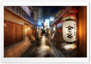 Kyoto, Japan HD Wide Wallpaper for Widescreen