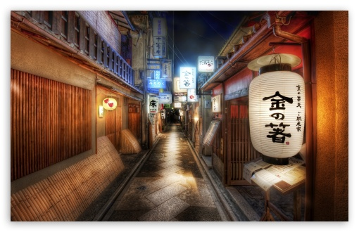Download Kyoto, Japan UltraHD Wallpaper