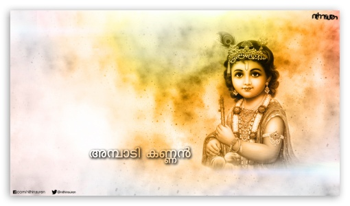 Lord Sreekrishna Nithinsuren Ultra Hd Desktop Background Wallpaper For 4k Uhd Tv