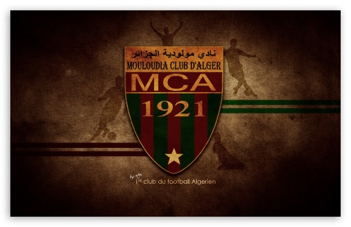 Download Mouloudia d'alger UltraHD Wallpaper