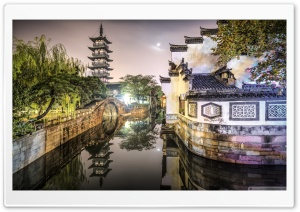Nanxiang Ancient Town Shanghai, China HD Wide Wallpaper for 4K UHD Widescreen desktop & smartphone