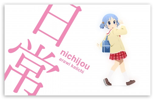 Nichijou HD wallpaper for Wide 16:10 5:3 Widescreen WHXGA WQXGA WUXGA WXGA WGA ; HD 16:9 High Definition WQHD QWXGA 1080p 900p 720p QHD nHD ; Standard 4:3 5:4 3:2 Fullscreen UXGA XGA SVGA QSXGA SXGA DVGA HVGA HQVGA devices ( Apple PowerBook G4 iPhone 4 3G 3GS iPod Touch ) ; Tablet 1:1 ; iPad 1/2/Mini ; Mobile 4:3 5:3 3:2 16:9 5:4 - UXGA XGA SVGA WGA DVGA HVGA HQVGA devices ( Apple PowerBook G4 iPhone 4 3G 3GS iPod Touch ) WQHD QWXGA 1080p 900p 720p QHD nHD QSXGA SXGA ;