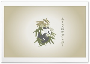 Panda Drawing HD Wide Wallpaper for Widescreen