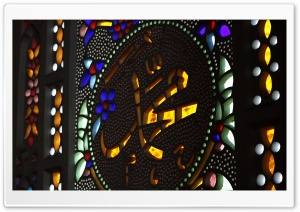 Word of Muhammed s.a.v HD Wide Wallpaper for Widescreen